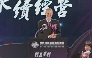 AIT批中共破壞經濟 盼台美共促印太經貿發展