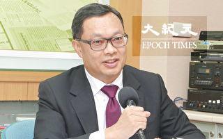 中共高度管控陆生 台陆委会:把人民当工具