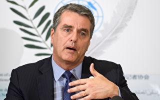 川普擬退出 WTO總幹事願推改革