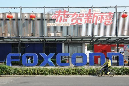 因應美中貿易戰的衝擊,政府準備提出一系列政策,鼓勵在中國大陸設廠的電子業回流台灣。圖為示意圖。