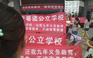 程晓容:耒阳维权事件凸显的何止是地方债