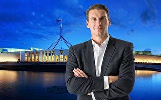 孔子學院遭澳洲保守黨強烈抵制