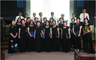 明德合唱團將辦新年度練唱活動