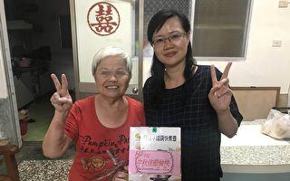 圣马护理之家迎中秋 邀长辈DIY健康月饼