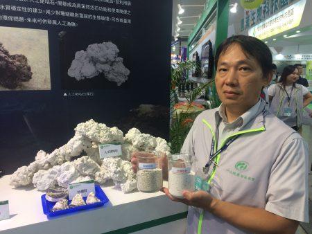农科院水产科技研究所研究员陈盈村。