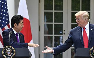 日本考慮與美達成雙邊貿易協定