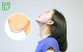 每天伸舌头15秒 双下巴消失