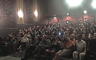 電影《求救信》洛杉磯首映 震撼觀眾
