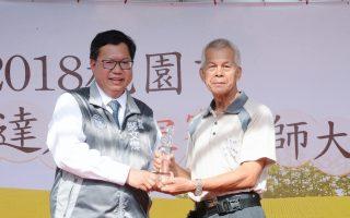 台湾稻米达人冠军赛誓师  农业潜力实力及魅力