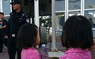 23日黃秀宏再次來到天安門。圖為她的兩個小女兒及天安門廣場警察。(受訪者提供)