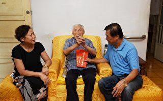 重阳敬老 南投将探访75位百岁人瑞