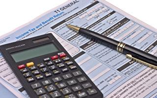 卑詩省新民主黨(NDP)上台執政一年,頒布實施了許多新稅收政策,平均收入家庭2018年將平均增加稅款959元。(Fotolia)