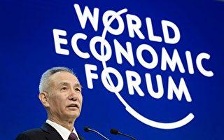传中美第5轮贸易对话延期 北京陷两难境地
