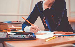 影響學業成功的5個因素