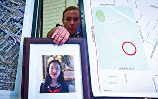 申小雨遇害案告破 凶嫌为叙利亚难民