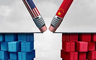 陈思敏:贸易战中共白皮书大言不惭