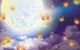 中秋節——感謝神恩的祭拜節日