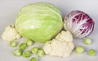 研究:常吃捲心菜、菜花 降低腸癌風險