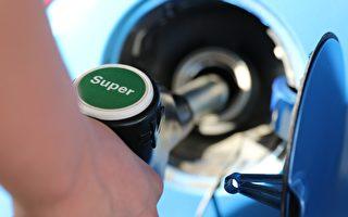 裝手機應用程序 車主可享上門加油服務