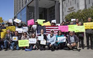 抗議舊金山毒品注射站  民眾籲司法部行動