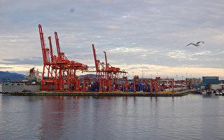2018年9月6日,加拿大數名經濟專家說,即便達成新的北美自由貿易協定(NAFTA),加拿大經濟增長在未來兩年都將放緩。圖為溫哥華港。(大紀元)