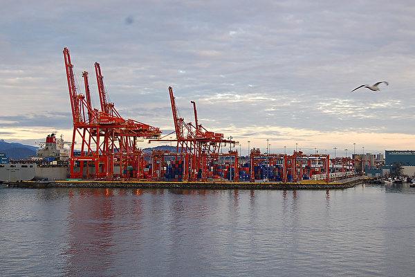2018年9月6日,加拿大数名经济专家说,即便达成新的北美自由贸易协定(NAFTA),加拿大经济增长在未来两年都将放缓。图为温哥华港。(大纪元)