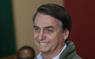 巴西變天新總統誓言結交美國 反對中共