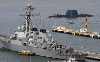 美軍艦航行南海 中共軍艦危險近逼