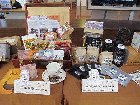 咖啡业者推出的咖啡礼盒