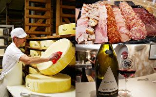 法国东部美食之旅 寻找美酒与佳肴