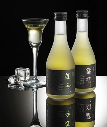 布鲁塞尔国际烈酒竞赛金质奖-荔枝蜂蜜酒。