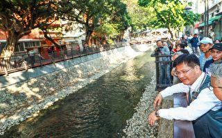 营造艺文水岸 绿川二阶段活化达98%