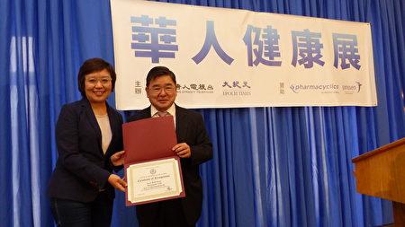 市议员顾雅明(右)褒奖新唐人健康展。