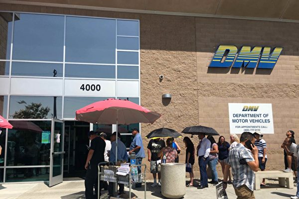 加州车管局警告:小心非DMV官网收费