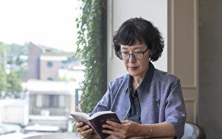 找回生命活力源泉 韩国一位女院长有妙招