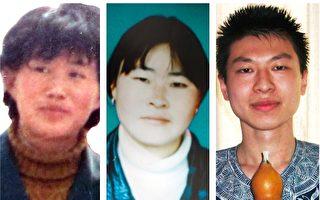 中共灭绝人性的药物摧残 (1)人体试验