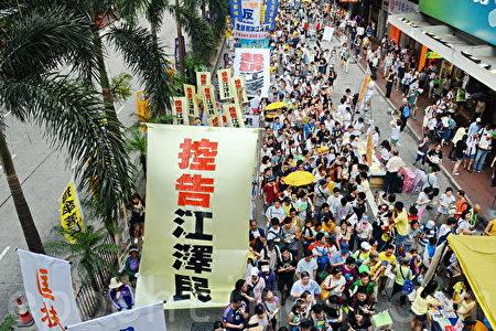 這些前中共軍官為何控告江澤民(7)