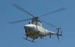 最新军购曝光 美同意售台MQ-8B无人机