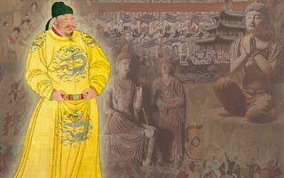 刘如:从帝王教科书《贞观政要》谈起(一)