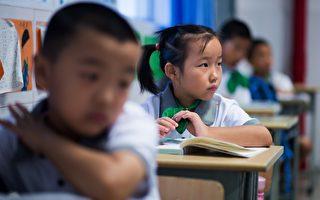 广州小学校园禁讲粤语 家长担心方言失传