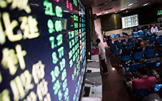大陆股市一季度领跌全球 人均亏损1.2万元