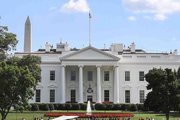 白宫:社会主义应丢入历史的垃圾箱