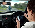 卑詩省府10月30日宣布,從11月1日開始,對超速、醉駕和吸毒後駕駛,以及分心駕駛的罰款將升高20%。(Fotolia)