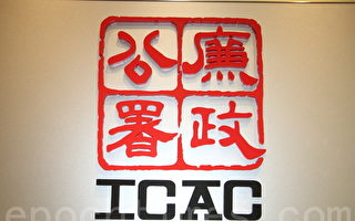 香港证监会查逾百公司造假 明年起诉六十宗