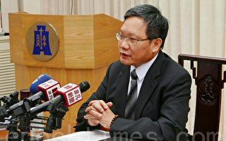 APEC财长会议 苏建荣:感受到美中剑拔弩张