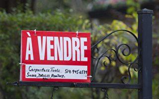房屋销量上涨 蒙特利尔房市持续红火