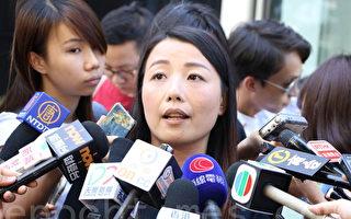 選舉主任DQ劉小麗 張達明批政治凌駕法律
