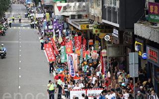 """香港千五人十一游行""""拒绝危城"""""""