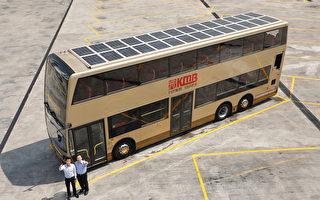 香港九巴研第二代太阳能巴士
