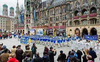 法輪功慕尼黑反迫害遊行 德國會議員支持